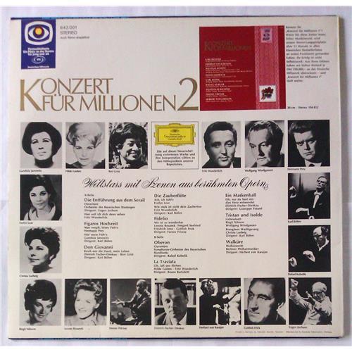 Картинка  Виниловые пластинки  Various – Konzert Fur Millionen 2 / 643 001 в  Vinyl Play магазин LP и CD   05439 1