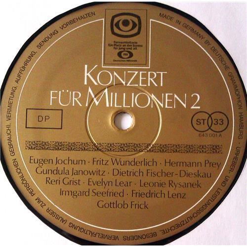 Картинка  Виниловые пластинки  Various – Konzert Fur Millionen 2 / 643 001 в  Vinyl Play магазин LP и CD   05439 2
