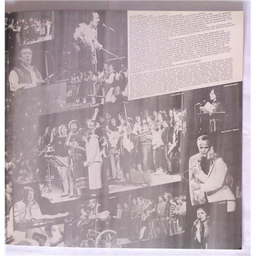 Картинка  Виниловые пластинки  Various – Kunstler Fur Den Frieden - 6 November 1982 - Wien / 10 001 в  Vinyl Play магазин LP и CD   06753 2