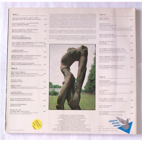 Картинка  Виниловые пластинки  Various – Kunstler Fur Den Frieden - 6 November 1982 - Wien / 10 001 в  Vinyl Play магазин LP и CD   06753 3