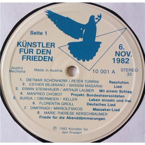 Картинка  Виниловые пластинки  Various – Kunstler Fur Den Frieden - 6 November 1982 - Wien / 10 001 в  Vinyl Play магазин LP и CD   06753 4