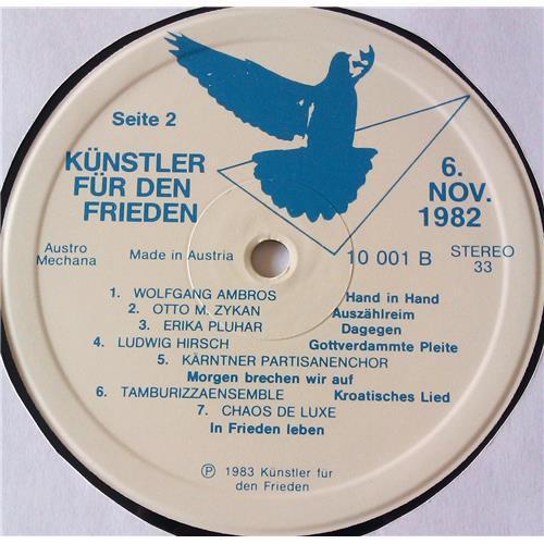 Картинка  Виниловые пластинки  Various – Kunstler Fur Den Frieden - 6 November 1982 - Wien / 10 001 в  Vinyl Play магазин LP и CD   06753 5