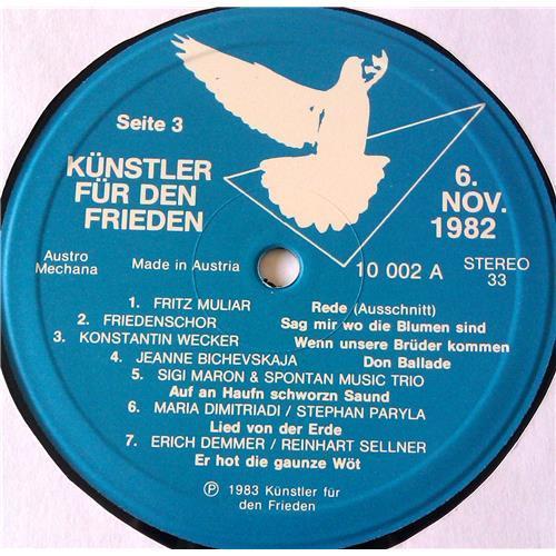 Картинка  Виниловые пластинки  Various – Kunstler Fur Den Frieden - 6 November 1982 - Wien / 10 001 в  Vinyl Play магазин LP и CD   06753 6