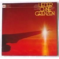 Various – Lieder Ohne Grenzen / 88 533 Y