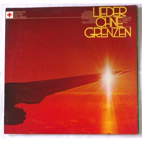 Виниловые пластинки  Various – Lieder Ohne Grenzen / 88 533 Y в Vinyl Play магазин LP и CD  05423
