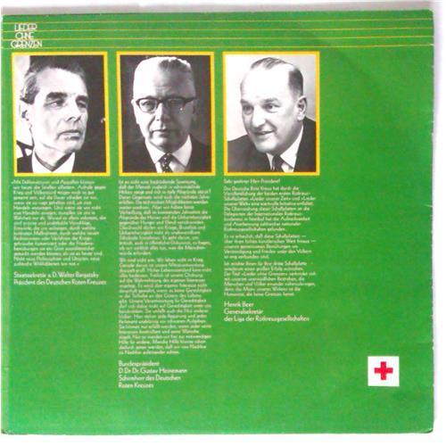 Картинка  Виниловые пластинки  Various – Lieder Ohne Grenzen / 88 533 Y в  Vinyl Play магазин LP и CD   05423 2