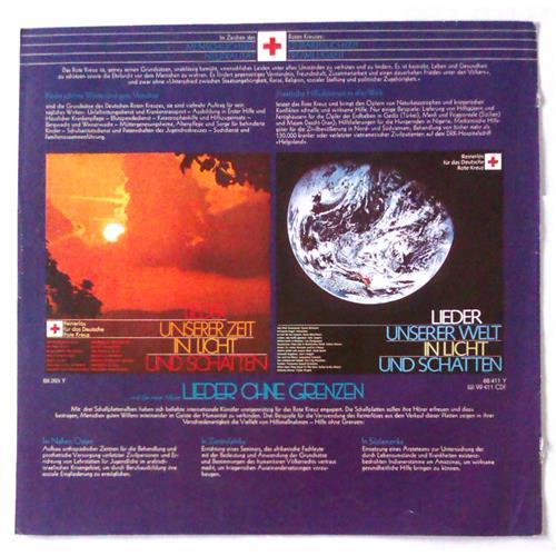 Картинка  Виниловые пластинки  Various – Lieder Ohne Grenzen / 88 533 Y в  Vinyl Play магазин LP и CD   05423 5
