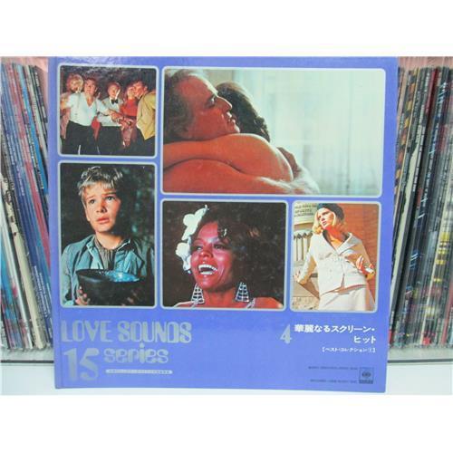 Виниловые пластинки  Various – Love Sounds 15 Series Vol. 4 / YDSC-54 в Vinyl Play магазин LP и CD  00434