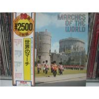 Various – Marches Of The World / RVL-9027-8