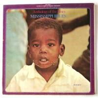 Various – Mississippi Blues / KST 9009