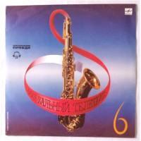 Various – Музыкальный Телетайп - 6 / C10 28751 003