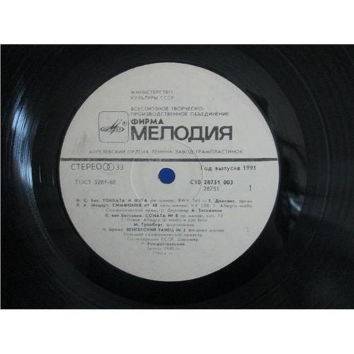 Картинка  Виниловые пластинки  Various – Музыкальный Телетайп - 6 / C10 28751 003 в  Vinyl Play магазин LP и CD   05492 2