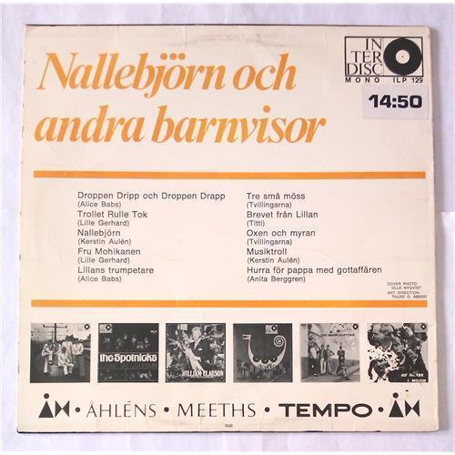 Картинка  Виниловые пластинки  Various – Nallebjorn Och Andra Visor / ILP 129 в  Vinyl Play магазин LP и CD   06926 1