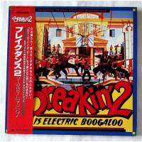 Various – Original Motion Picture Soundtrack - Breakin' 2 Electric Boogaloo / 28MM 0410