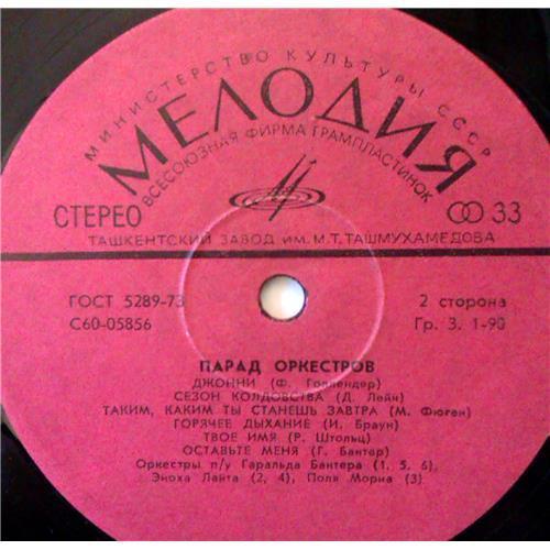 Картинка  Виниловые пластинки  Various – Парад Оркестров / С 60—05855-56 в  Vinyl Play магазин LP и CD   04261 2