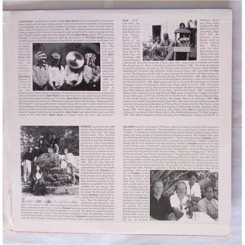 Картинка  Виниловые пластинки  Various – Past Present Future / SYNPHO 10 в  Vinyl Play магазин LP и CD   06358 2