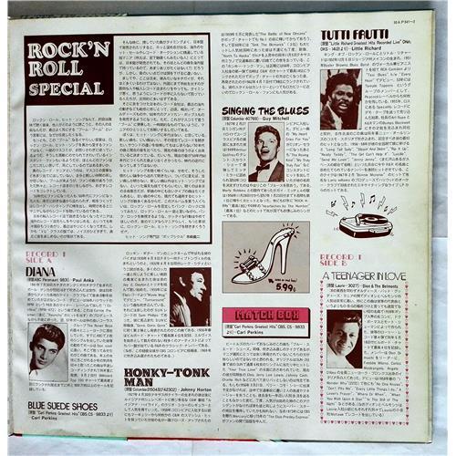 Картинка  Виниловые пластинки  Various – Rock'n Roll Special / 30AP 341~2 в  Vinyl Play магазин LP и CD   07502 2