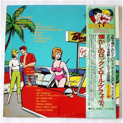 Картинка  Виниловые пластинки  Various – Rock'n Roll Special / 30AP 341~2 в  Vinyl Play магазин LP и CD   07502 3