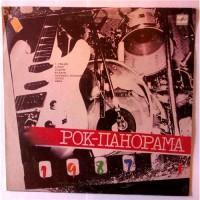 Various – Рок-панорама-87 (1) / C60 27207 002