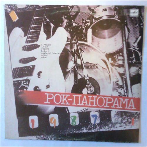Виниловые пластинки  Various – Рок-панорама-87 (1) / C60 27207 002 в Vinyl Play магазин LP и CD  03811