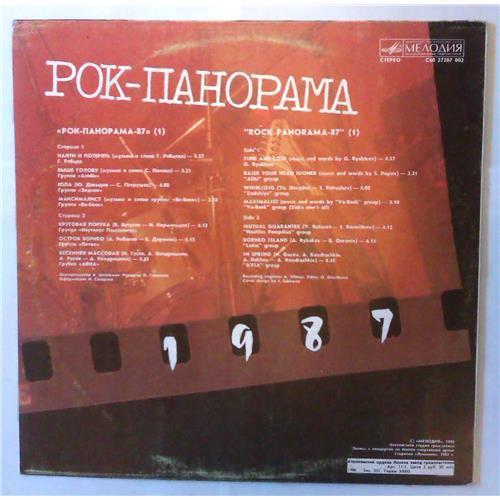 Картинка  Виниловые пластинки  Various – Рок-панорама-87 (1) / C60 27207 002 в  Vinyl Play магазин LP и CD   03811 1