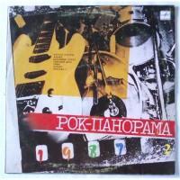 Various – Рок-панорама-87 (2) / С60 27209 007