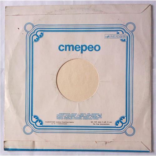Картинка  Виниловые пластинки  Various – С Новым Годом! / С 60—09277-78 в  Vinyl Play магазин LP и CD   05374 1