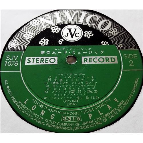 Картинка  Виниловые пластинки  Various / SJV-1075 в  Vinyl Play магазин LP и CD   08549 3