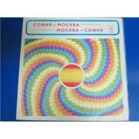 Various – София-Москва. Москва-София / С 60—15755-6