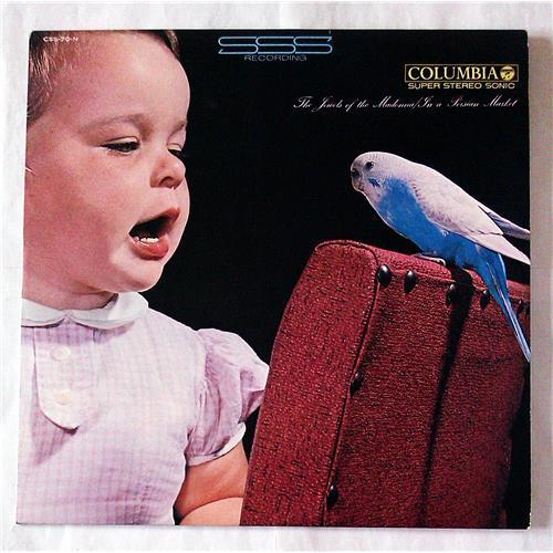 Картинка  Виниловые пластинки  Various – Stereo Home Concert / CSS-70-71-N в  Vinyl Play магазин LP и CD   07216 1