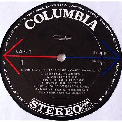 Картинка  Виниловые пластинки  Various – Stereo Home Concert / CSS-70-71-N в  Vinyl Play магазин LP и CD   07216 3