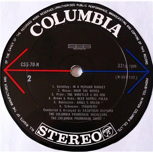 Картинка  Виниловые пластинки  Various – Stereo Home Concert / CSS-70-71-N в  Vinyl Play магазин LP и CD   07216 4