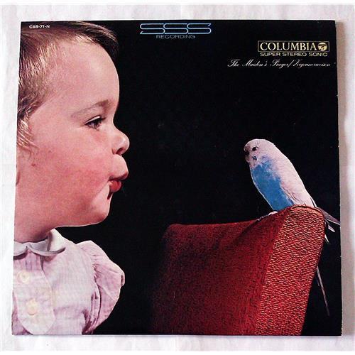 Картинка  Виниловые пластинки  Various – Stereo Home Concert / CSS-70-71-N в  Vinyl Play магазин LP и CD   07216 5