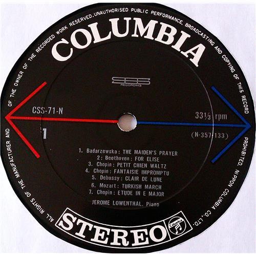 Картинка  Виниловые пластинки  Various – Stereo Home Concert / CSS-70-71-N в  Vinyl Play магазин LP и CD   07216 7