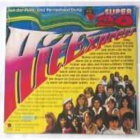 Various – Super 20 - Hit-Express / 204 100 - 502