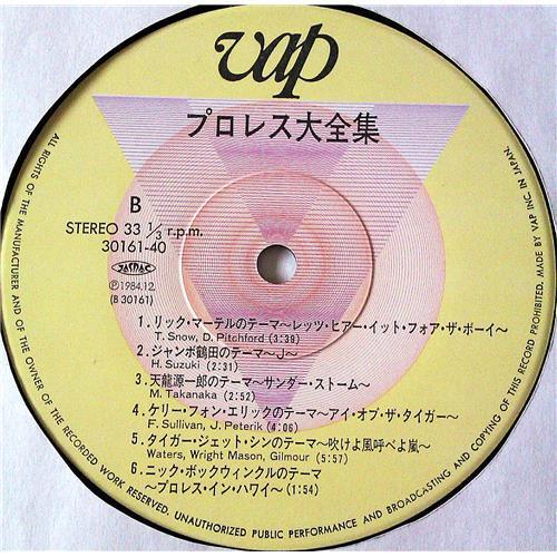 Картинка  Виниловые пластинки  Various – The Best Of Pro-Wrestling / 30161~3-40 в  Vinyl Play магазин LP и CD   07195 7