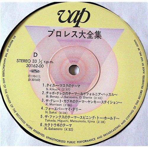 Картинка  Виниловые пластинки  Various – The Best Of Pro-Wrestling / 30161~3-40 в  Vinyl Play магазин LP и CD   07195 9
