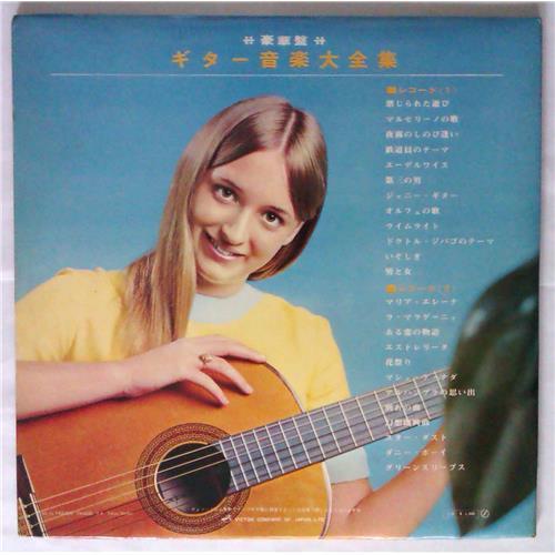 Картинка  Виниловые пластинки  Various – The Great Hits Of Guitar Music / SRA-9046-47 в  Vinyl Play магазин LP и CD   04586 3