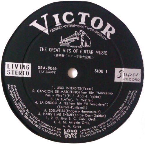 Картинка  Виниловые пластинки  Various – The Great Hits Of Guitar Music / SRA-9046-47 в  Vinyl Play магазин LP и CD   04586 4