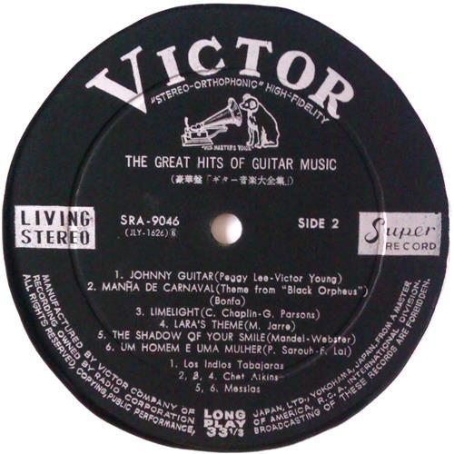 Картинка  Виниловые пластинки  Various – The Great Hits Of Guitar Music / SRA-9046-47 в  Vinyl Play магазин LP и CD   04586 5