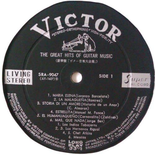Картинка  Виниловые пластинки  Various – The Great Hits Of Guitar Music / SRA-9046-47 в  Vinyl Play магазин LP и CD   04586 6