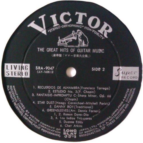 Картинка  Виниловые пластинки  Various – The Great Hits Of Guitar Music / SRA-9046-47 в  Vinyl Play магазин LP и CD   04586 7