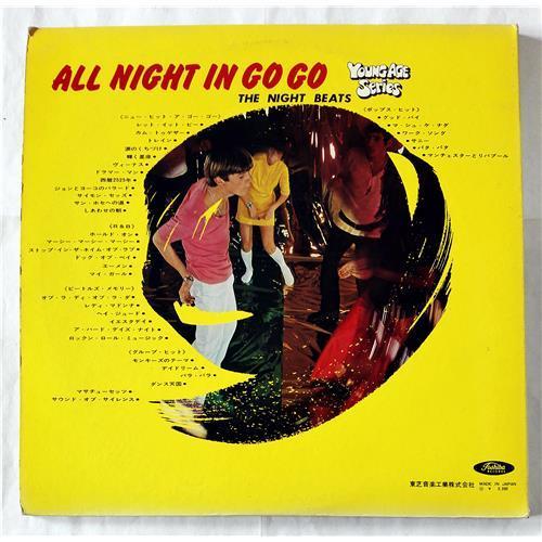 Картинка  Виниловые пластинки  Various – The Night Beats - All Night In Go Go / TR-6131~33 в  Vinyl Play магазин LP и CD   07698 4