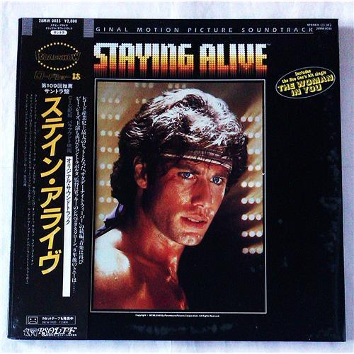 Виниловые пластинки  Various – The Original Motion Picture Soundtrack - Staying Alive / 28MW 0035 в Vinyl Play магазин LP и CD  07422