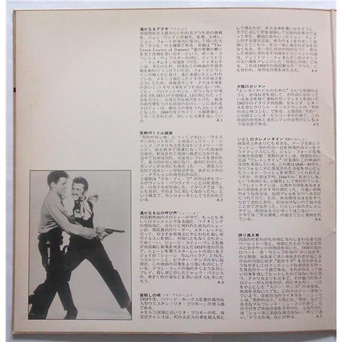 Картинка  Виниловые пластинки  Various – Western Screen Themes Best 14 / W-001 в  Vinyl Play магазин LP и CD   05443 1