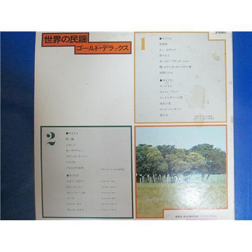Картинка  Виниловые пластинки  Various – World's Folk Song Gold Deluxe / RCA-8107-8 в  Vinyl Play магазин LP и CD   01571 3