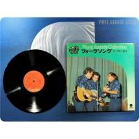 Various – World Sound Collection / CSF-110