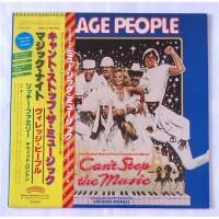 Village People – Can't Stop The Music - The Original Soundtrack Album / 25S-2