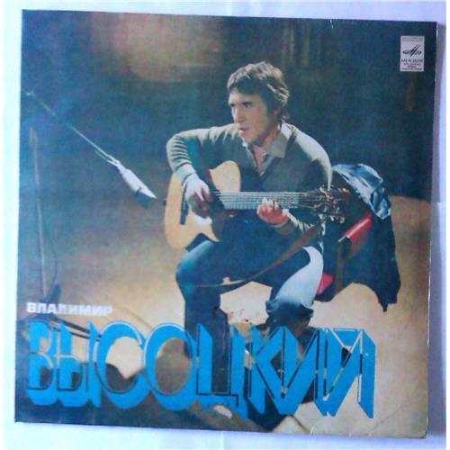 Виниловые пластинки  Владимир Высоцкий – Песни / C 60—14761-2 в Vinyl Play магазин LP и CD  03606