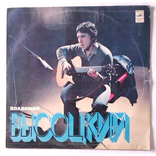 Виниловые пластинки  Владимир Высоцкий – Песни / C 60—14761-2 в Vinyl Play магазин LP и CD  05275